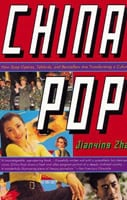 Jianying Zha China Pop