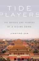 Jianying Zha Tide Players